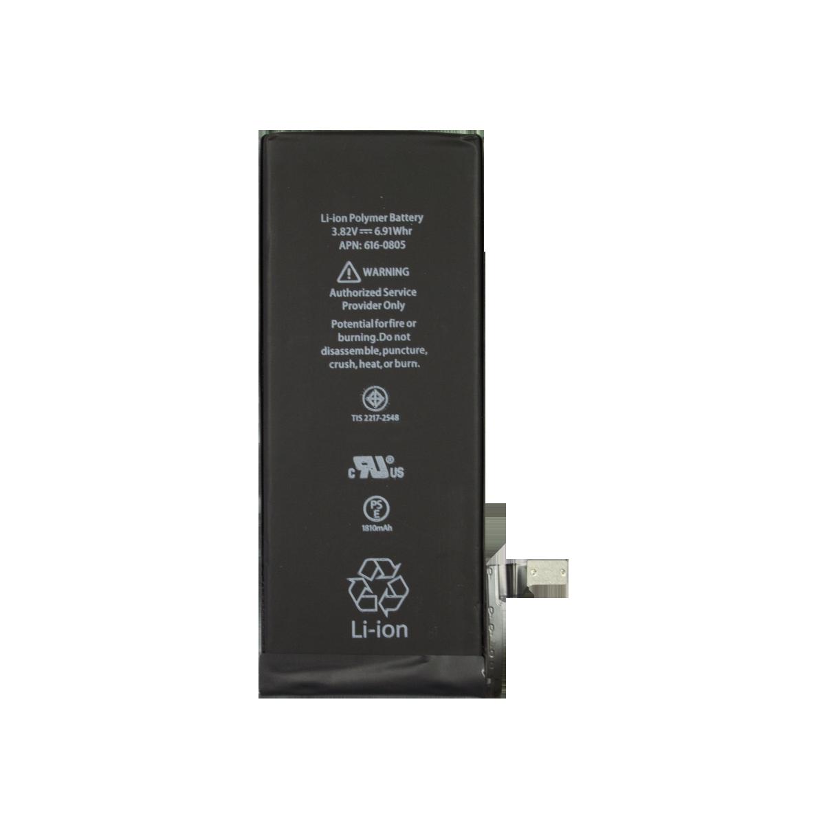 Batterie Li-Ion Polymer 3.82 Volts 6.91 Whr 1810 mAh