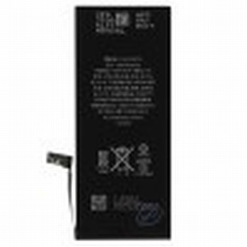 Batterie interne compatible iPhone 7